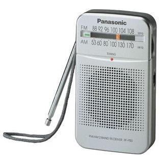 Panasonic RF50 2 Band Pocket Radio