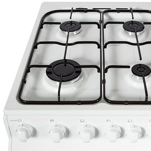 Nordmende 50cm LPG Gas Cooker – White
